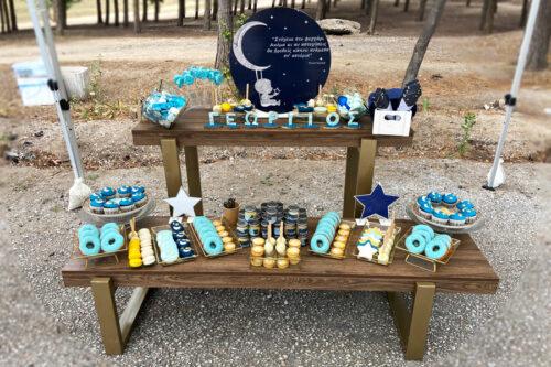 Βάπτιση Γεώργιος - Candybar