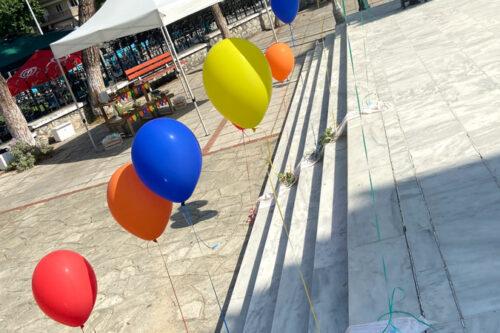 Στολισμός σκαλοπατιών με μπαλόνια