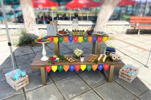 Candybar, νερά, λεμονάδα και μπομπονιέρες